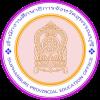 สำนักงานศึกษาธิการจังหวัดสุพรรณบุรี