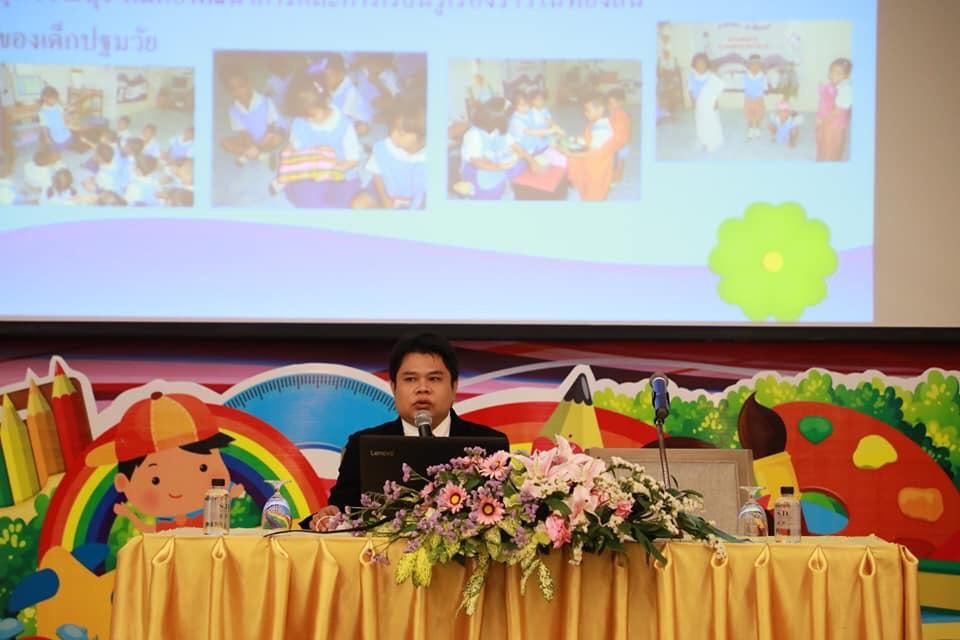 ศธจ.สุพรรณบุรี นำเสนอผลการดำเนินงานของสถานศึกษาที่มีนวัตกรรม/รูปแบบที่ดี (Best Practice) ด้านการจัดประสบการณ์เรียนรู้เด็กปฐมวัย